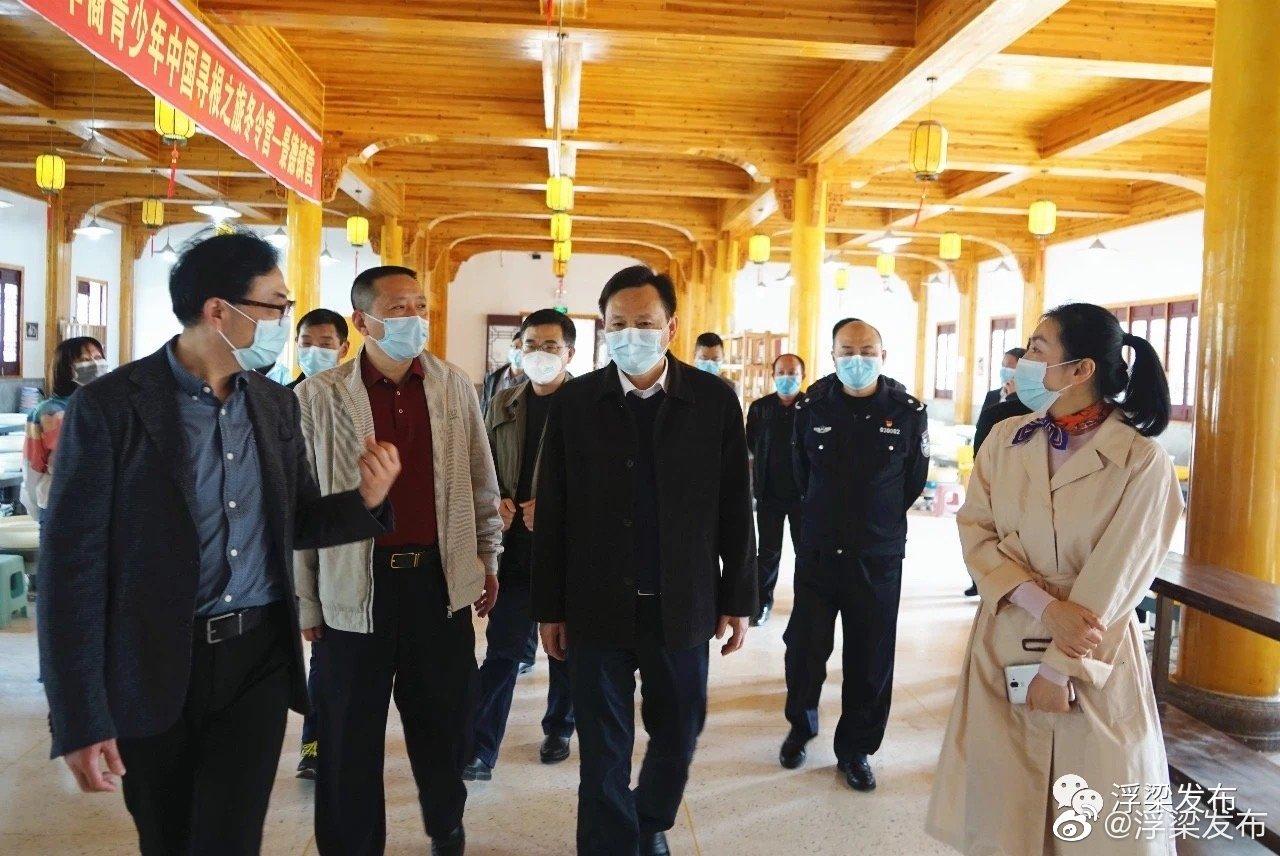 副市长、市公安局局长邹永胜来浮梁调研复工复产工作,到了这家企业