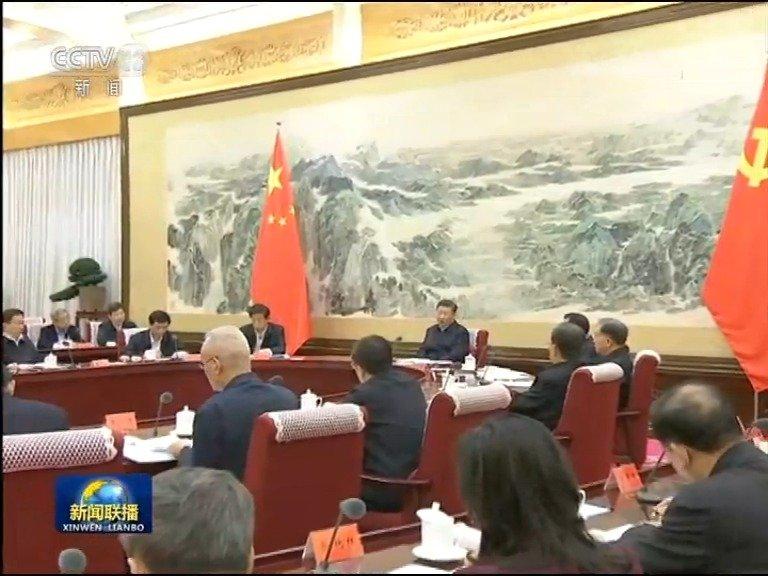 CCTV新闻联播 中共中央政治局常务委员会召开会议 研究新型冠状病毒