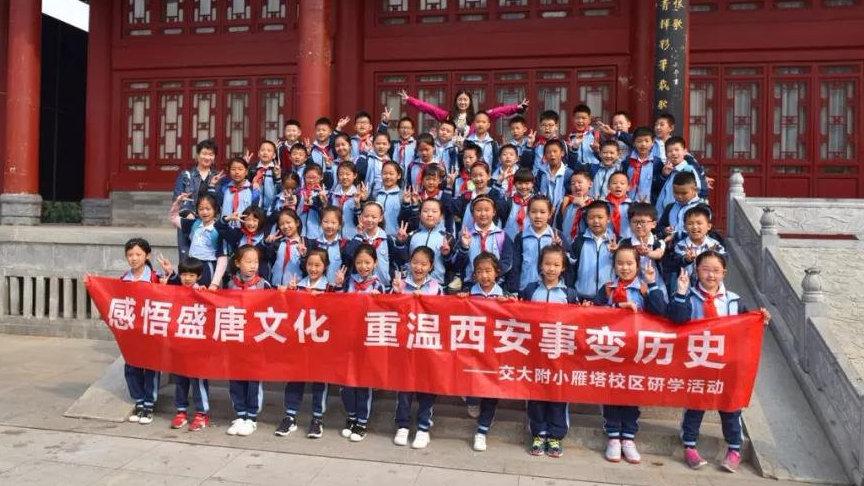 华清研学,带你领略最唐朝的旅行