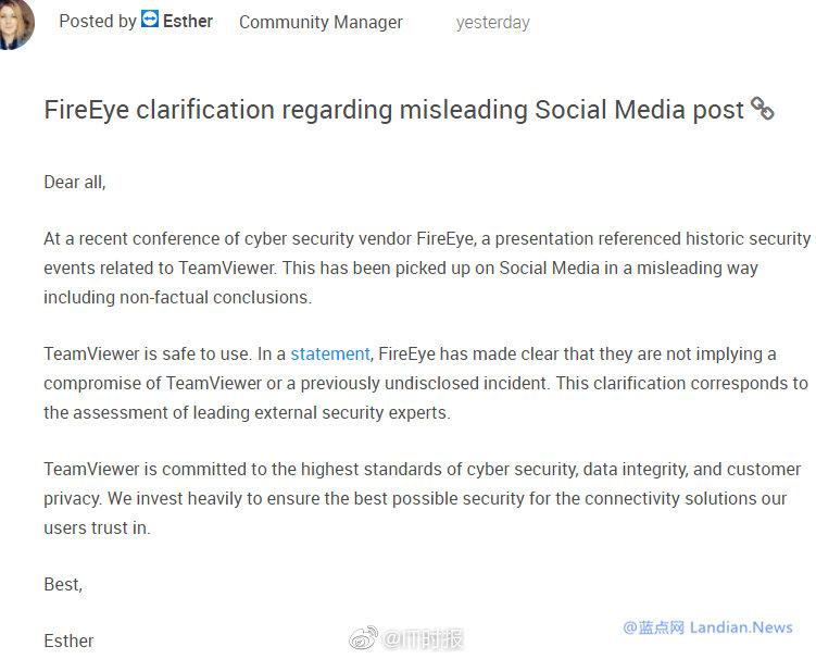 全球知名的远程控制软件TeamViewer上周末被爆出安全事件