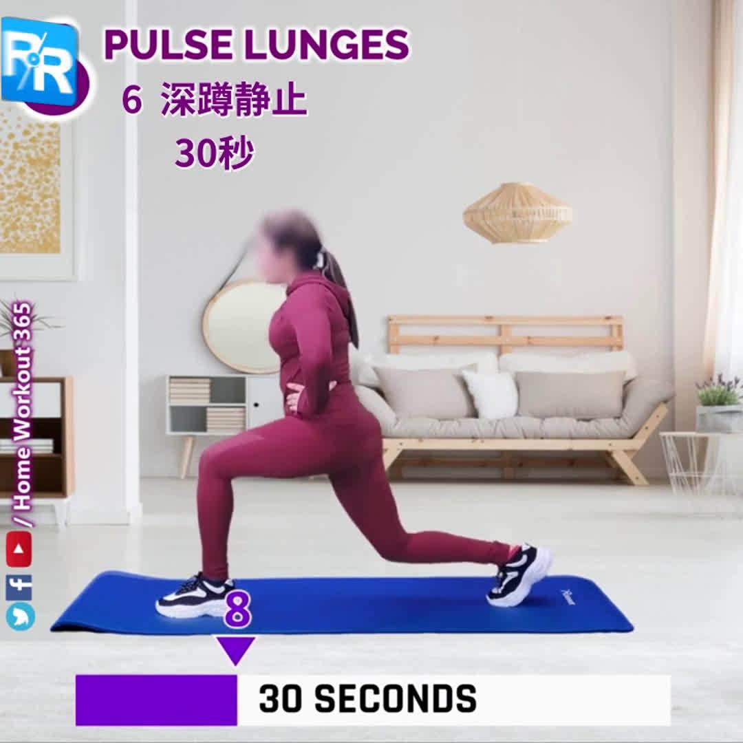 瘦大腿、练翘臀的黄金动作,全能功效二合一,还不快来试试看?