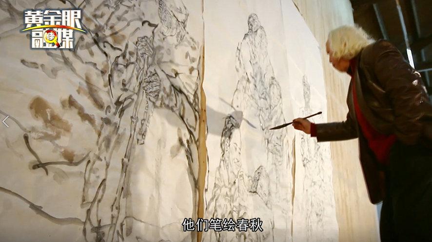 中国画坛领军人物  与新中国共成长