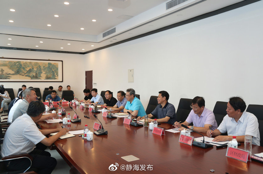 天津医科大学静海新校区建设将有新进展