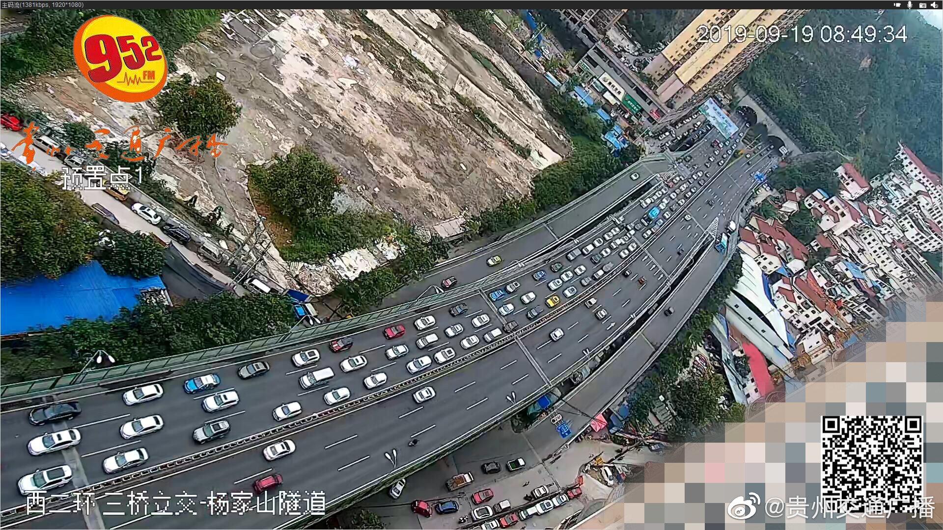 发布9月19日早间路况:西二环,三桥立交往中坝立交车多缓行严重
