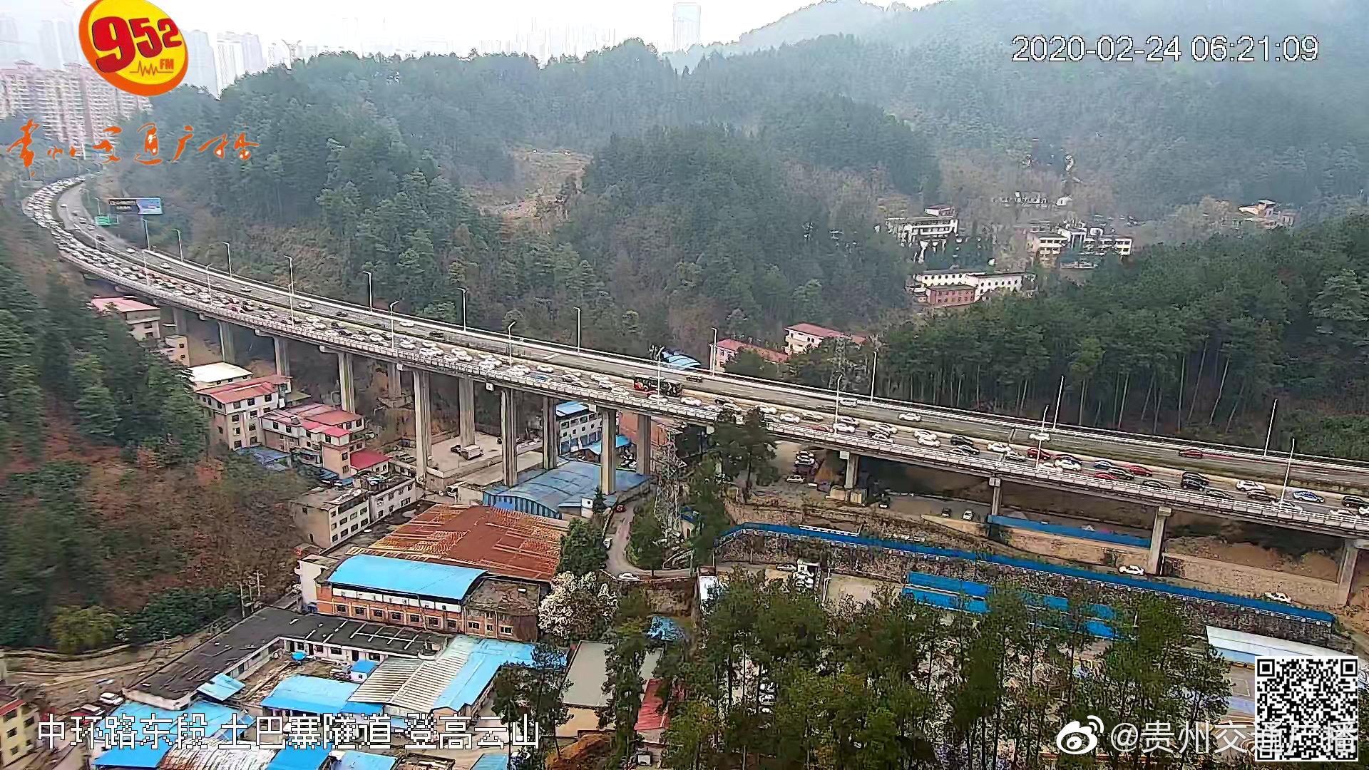 发布2月24日早间路况:中环路东段,登高云山往土巴寨隧道车多缓行