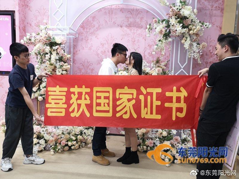 """东莞情侣""""光棍节""""扎堆脱单 网友:用清空购物车庆祝结婚纪念日吗"""
