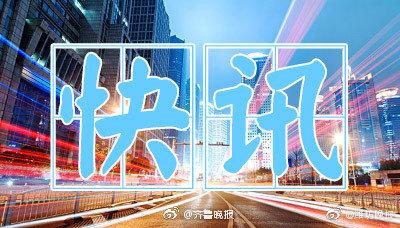 惠新安到潍坊医学院调研时强调发挥特色优势 着眼全面发展加速建设特