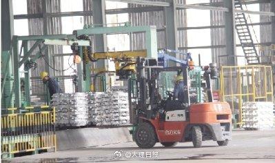 鹤庆溢鑫铝业有限公司铸造车间正在生产水电铝铝锭