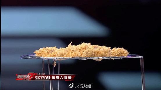想吃又怕发胖?健康的网红小吃做法来了:不用炸就能做出盐酥鸡!