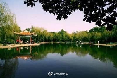 """石峰公园内天鹅池的传说。株洲石峰公园内有一景观,名曰""""天鹅池"""""""