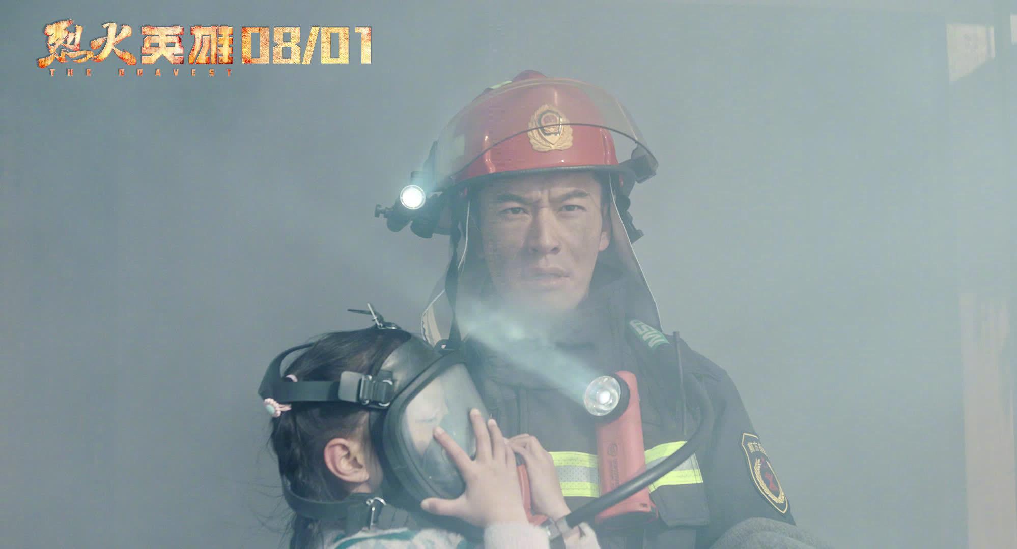 发布主题曲《逆行者》MV,由著名歌唱家、全国消防宣传大使雷佳演唱
