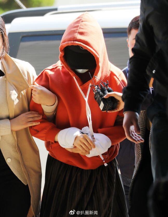 多次吸毒而被判处缓刑的黄荷娜近日对法院一审判决提出了上诉