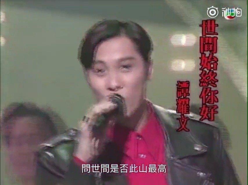 1992年的TVB翡翠歌星贺台庆联唱现场