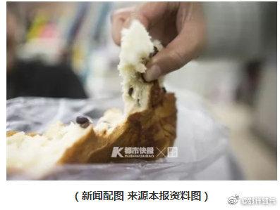 悲剧!杭州一商场店员好心给6岁男孩吃面包