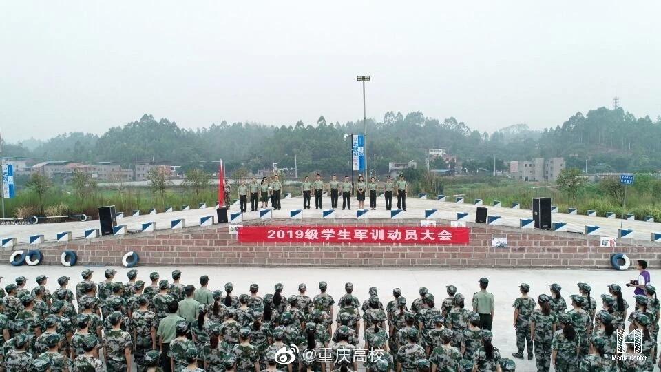@重庆大学城市科技学院 也开始军训啦