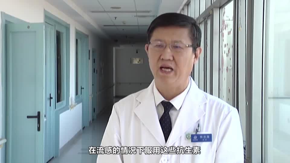 流感十问丨得了流感吃抗生素管用吗?