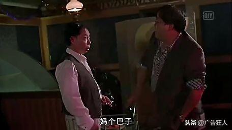 十兄弟电影剧照黄一飞_周星驰不结婚 或许这是最好的答案|黄一飞|周星驰