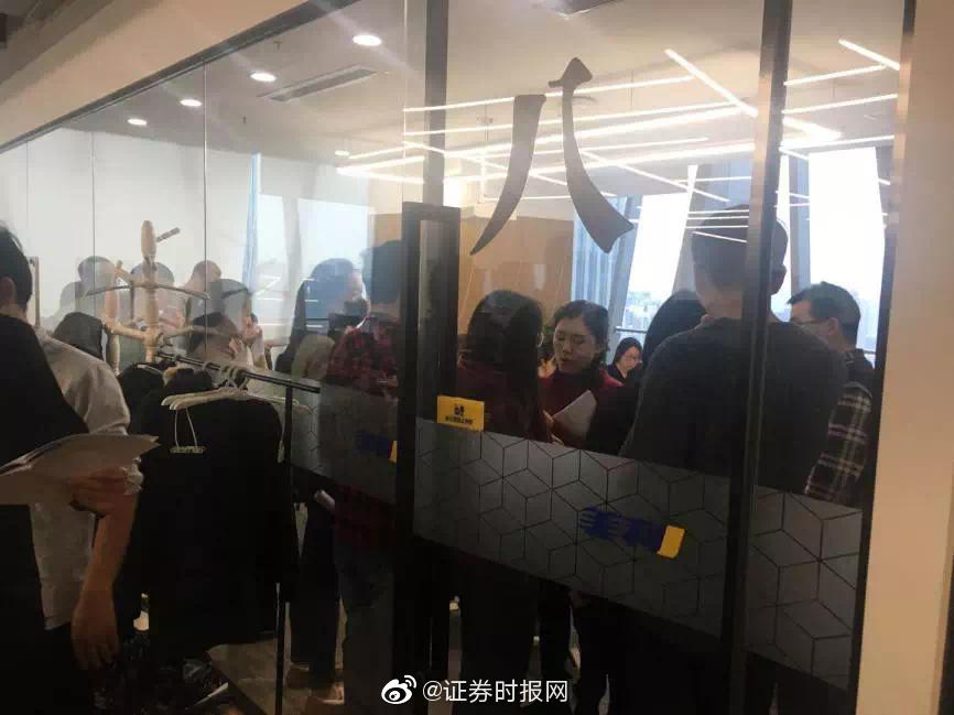 """曾有望赴美IPO成""""中国二手车金融第一股"""""""