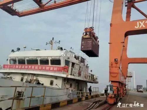 九江港至上海港天天班首发班轮今晨驶离九江港