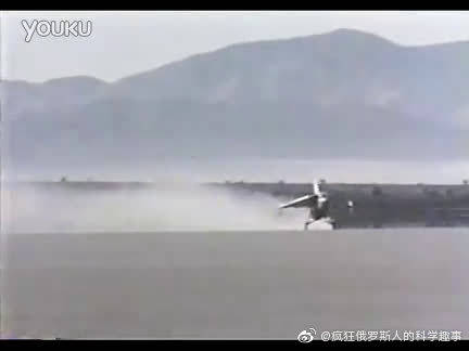 美利坚利器-X-13A-RY(Ryan)垂直起降验证机