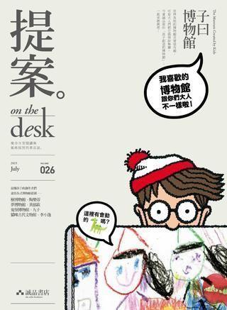 诚品书店海报设计