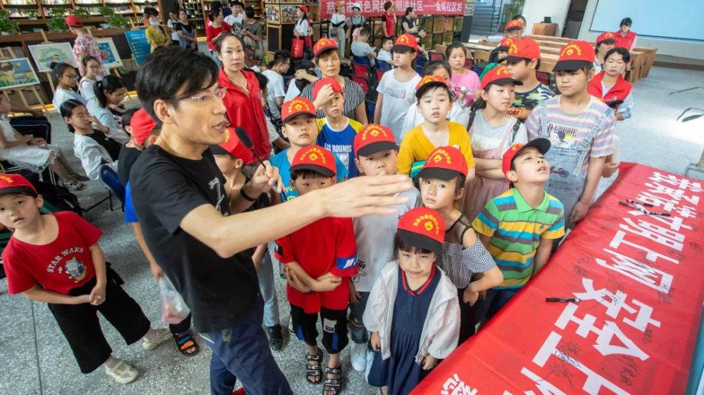 慈溪市网络文化活动中心暑期为小候鸟播撒网络文明种子