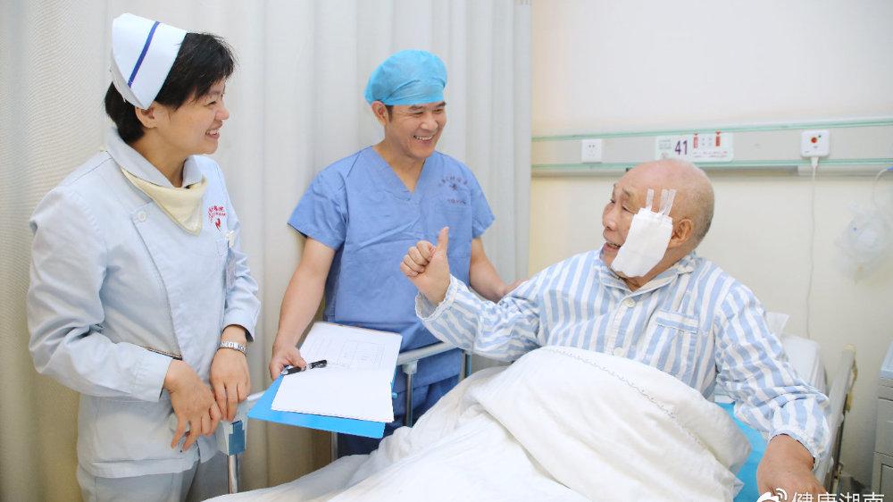 湖南省肿瘤医院:住院24小时,83岁高龄老人做完手术回家了(图)