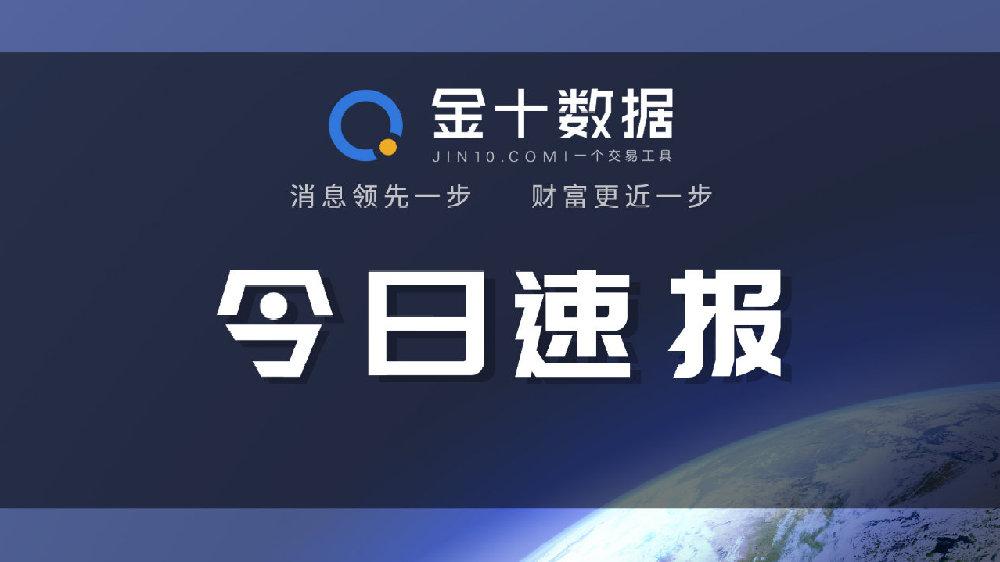曾关闭中国手机工厂,韩国巨头又对华增加558亿投资!为何?