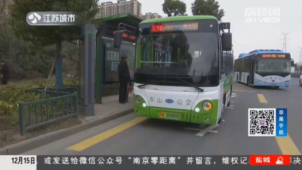 """""""迷你公交""""上线 缓解场站缺失等问题"""