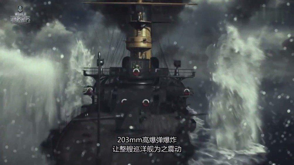 海军传奇系列,三笠号战列舰与阿芙乐尔号巡洋舰