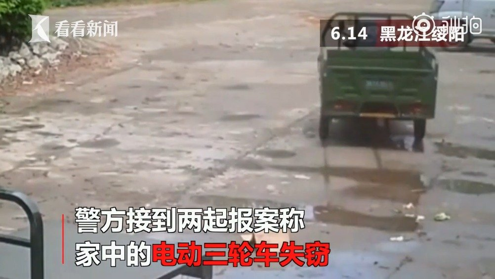 """9岁男童为拥有拉风""""玩具"""" 1天连偷2辆电动三轮车"""