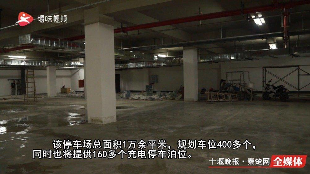 十堰最大的智慧停车场建设最新进展来了