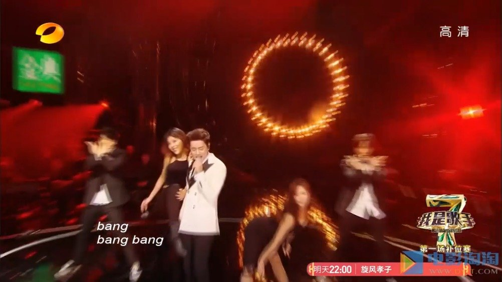 黄致列 - Bang Bang Bang (我是歌手第四季160205)