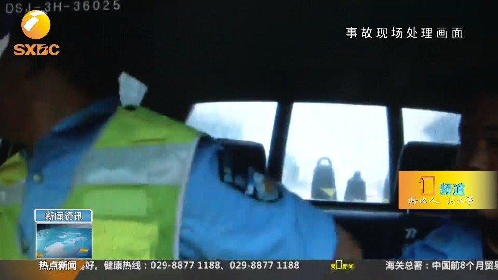 医院处理交通事故却被送进抢救室 33岁临潼交警坚守岗位48小时累倒33