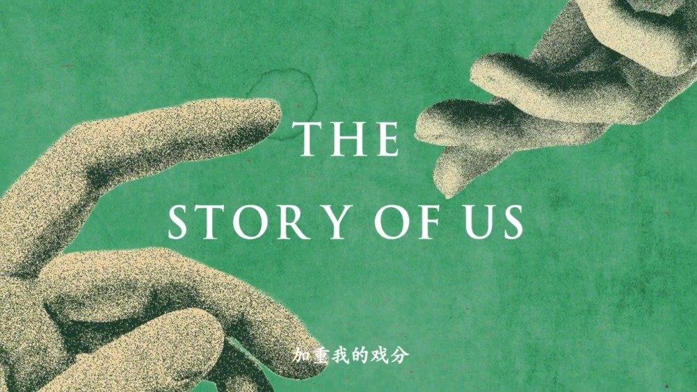 @林俊杰 新歌《将故事写成我们》上线!故事的开头