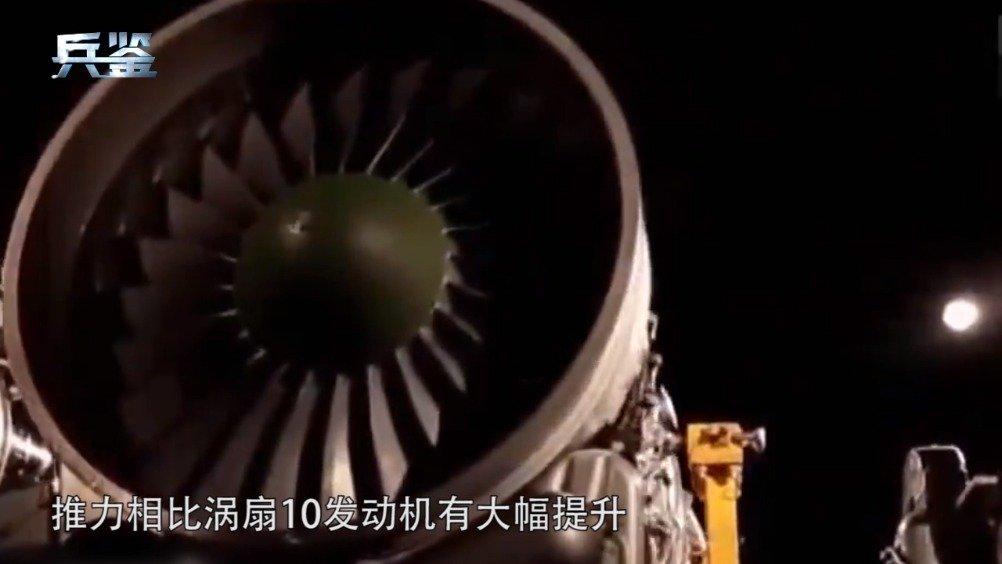 歼20已配涡扇15发动机,推重比迈过10门槛,综合性能世界领先