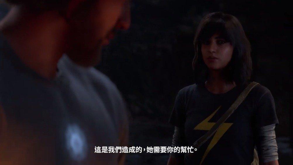 """《漫威复仇者联盟》中字预告:""""惊奇女士"""" 卡马拉"""