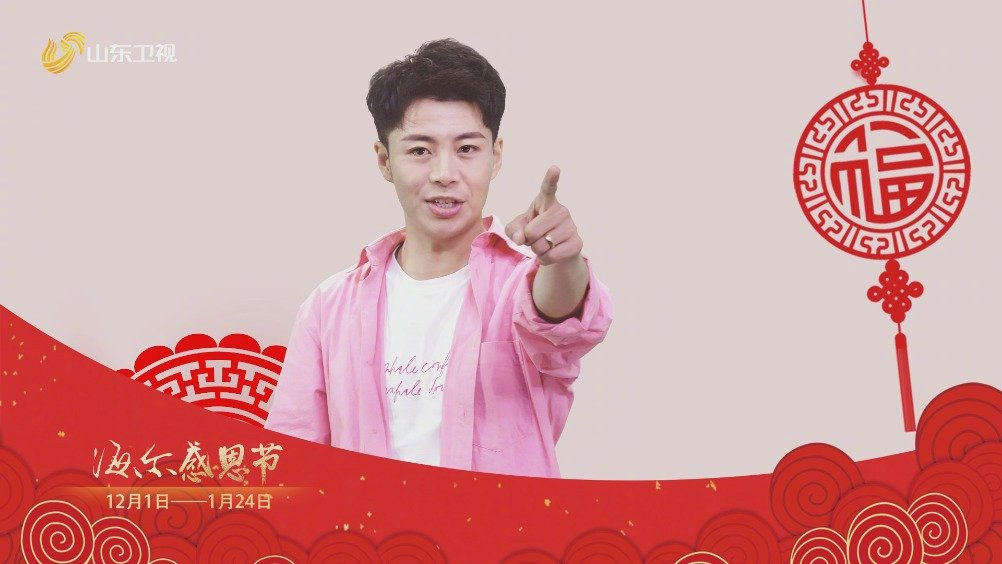 山东卫视主持人@Host王晓龙 倾情推荐:海尔感恩节钜惠来袭
