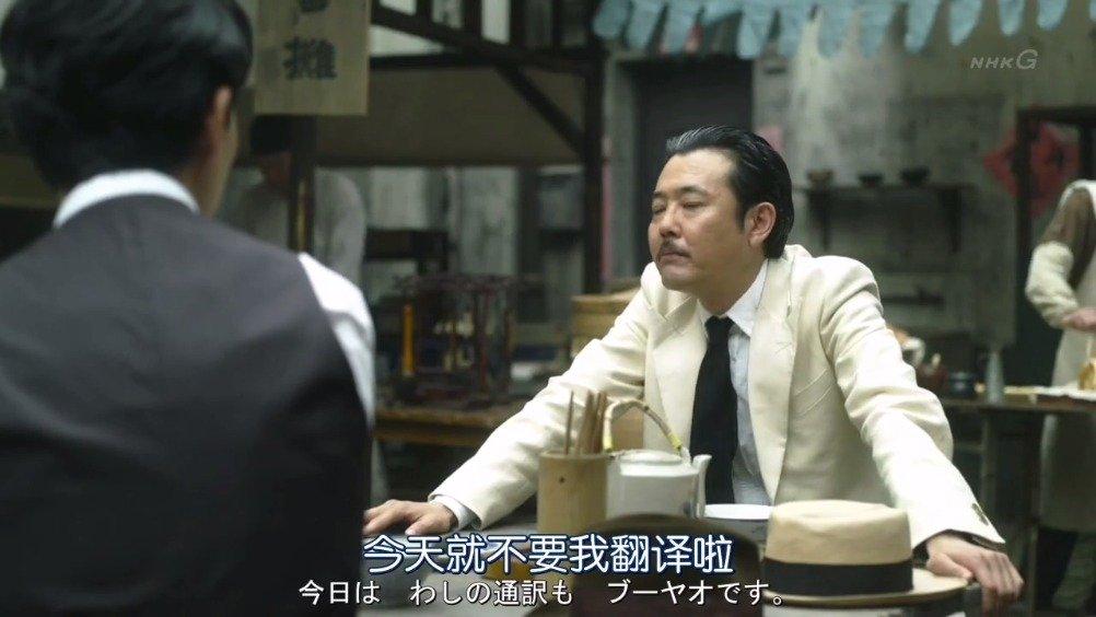 松田龙平与金世佳上演对手戏!日剧《异乡人