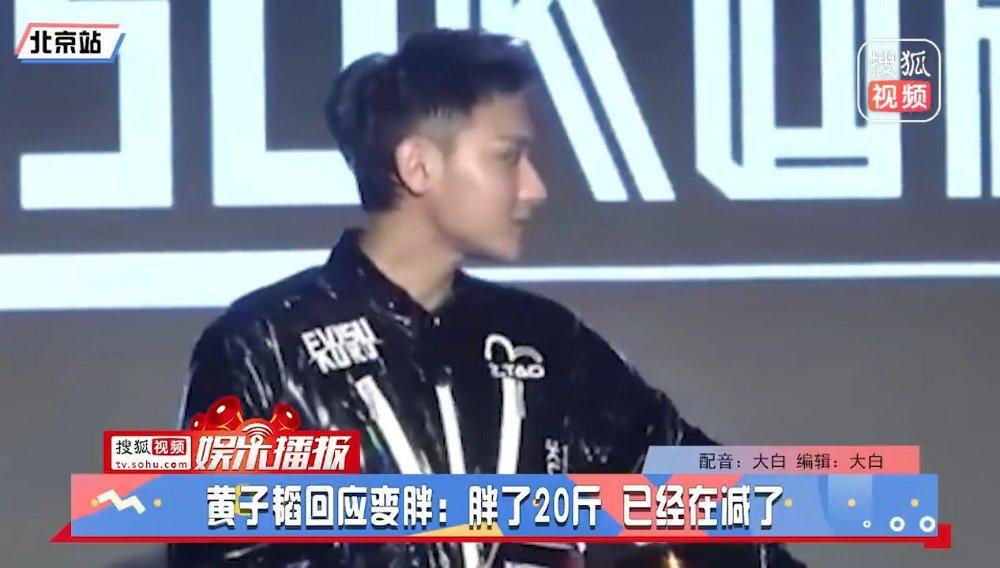 3月22日,黄子韬出席某品牌新品发布会,他黑T恤配牛仔裤,简单清爽