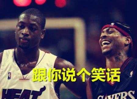 地位超艾弗森,美媒排出NBA历史7大后卫,哈登现役第二