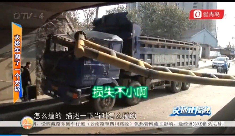 交警说事故:大货车闯了一个大祸