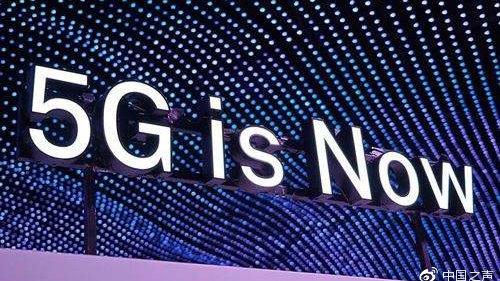 独立组网5G网络明年大规模投入,三大运营商基站逐步覆盖全国