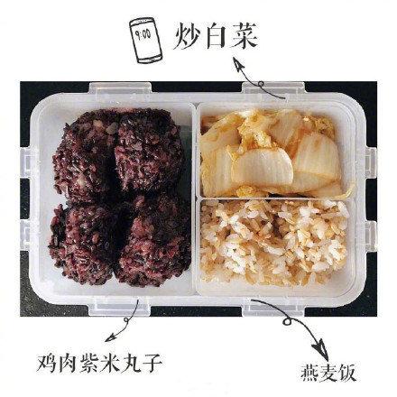 减脂餐食谱,多摄入蛋白质和蔬菜,控制脂肪摄入量。