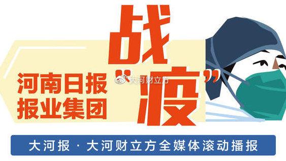 减税、减租、补贴……陕西省住建厅22条新政稳企业稳民生稳发展