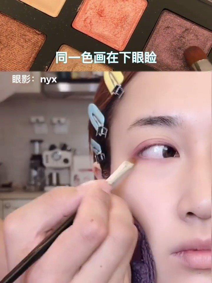 眼妆公式 韩剧精致眼妆教程 大眼秘籍100%
