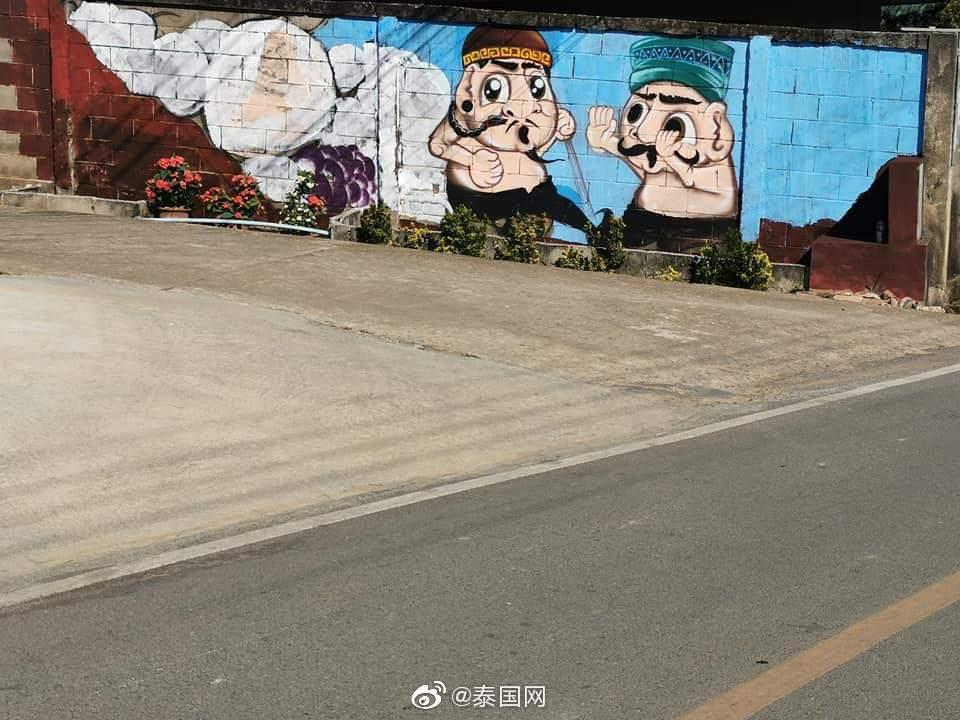 泰国清迈府Fang县Mae Ngon的街头艺术,浓浓中国风(图:FB)