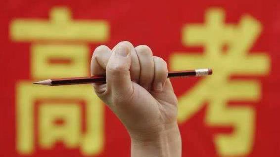 提醒丨河南省2020年高考11月18日报名