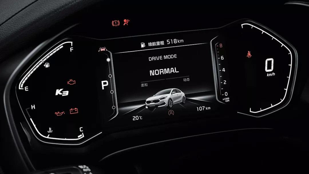 《言车社》新一代起亚K3共推7款车型,选哪款这里有答案