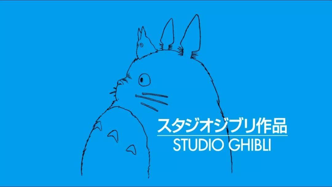 三十年后,我们还欠宫崎骏一张电影票吗?